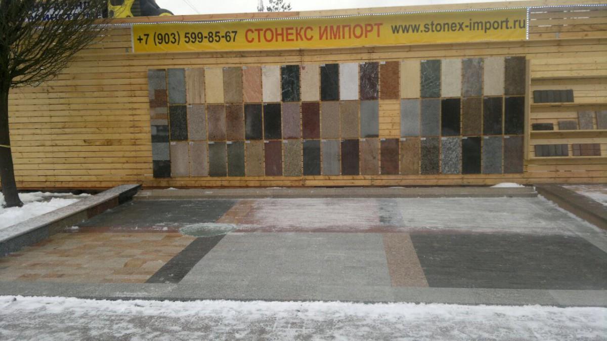 Стонекс Импорт